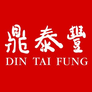 Din Tai Fung Supports Power of Positive Music Movement